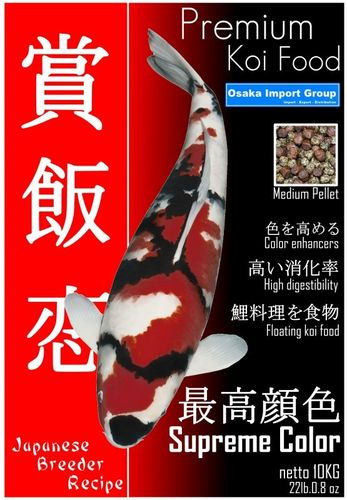 Premium Koi Food Supreme Color 10kg