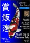 Premium Koi Food Supreme Daily 10kg